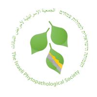 העמותה הישראלית למחלות צמחים